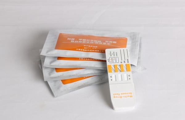 (三联卡)吗啡、甲基安非他明、氯胺酮联合检测试剂