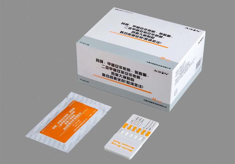 吗啡、甲基安非他明、氯胺酮、二亚甲基双氧安非他明、四氢大麻酚酸联合检测试剂(胶体金法)