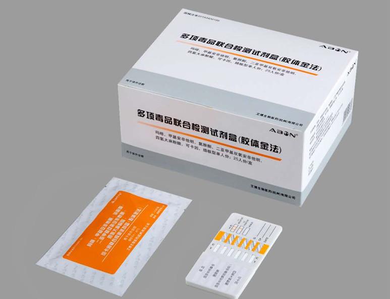 多项毒品联合检测试剂盒(胶体金法)