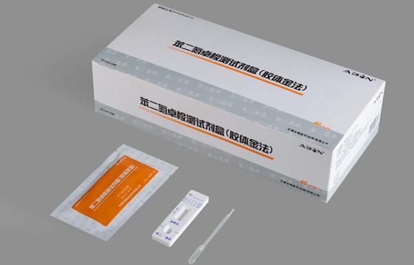 苯二氮卓检测试剂盒(胶体金法)